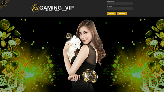 What Does VIP Live Casino Mean?